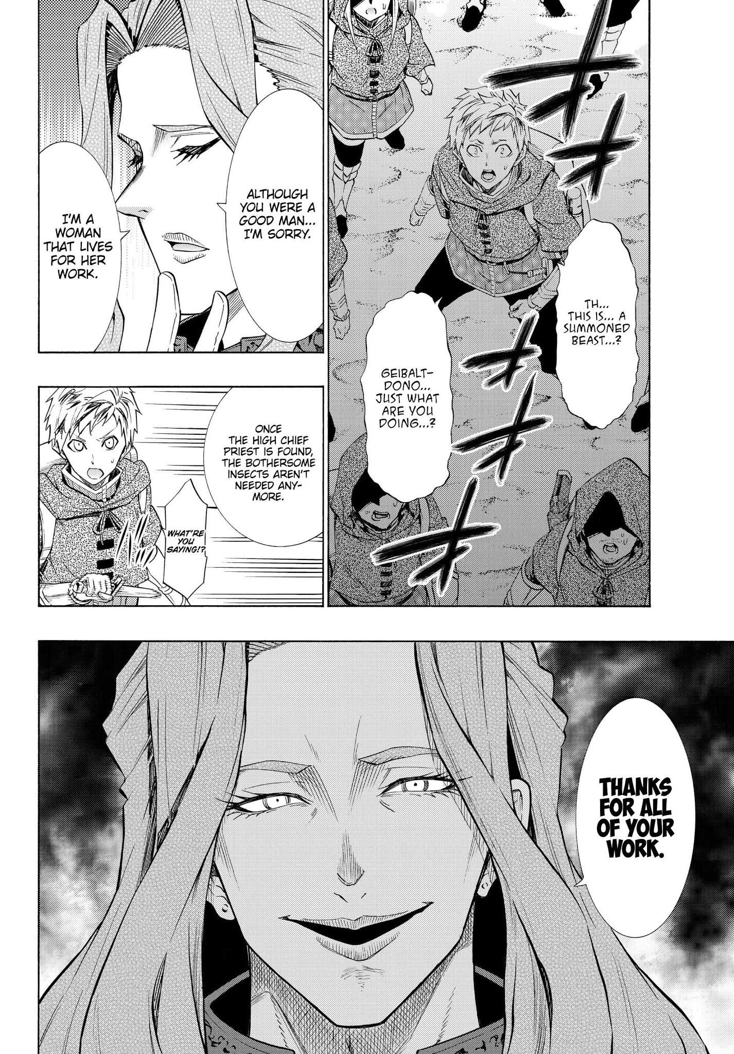 Isekai Maou To Shoukan Shoujo Dorei Majutsu Chapter 54.1  Online Free Manga Read Image 6