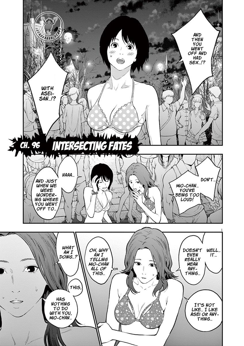 Jagaaaaaan Chapter 96  Online Free Manga Read Image 1
