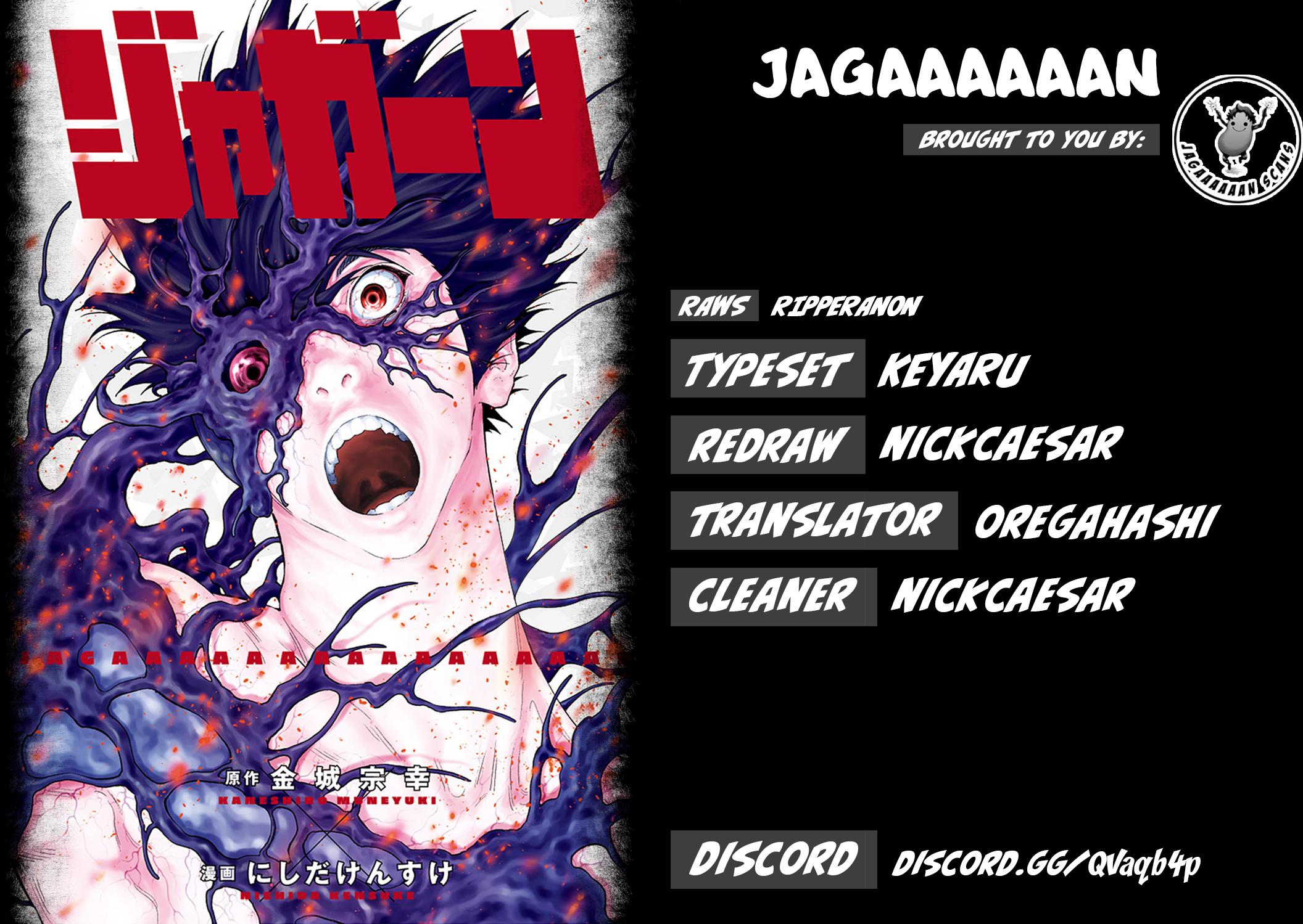 Jagaaaaaan Chapter 96  Online Free Manga Read Image 2