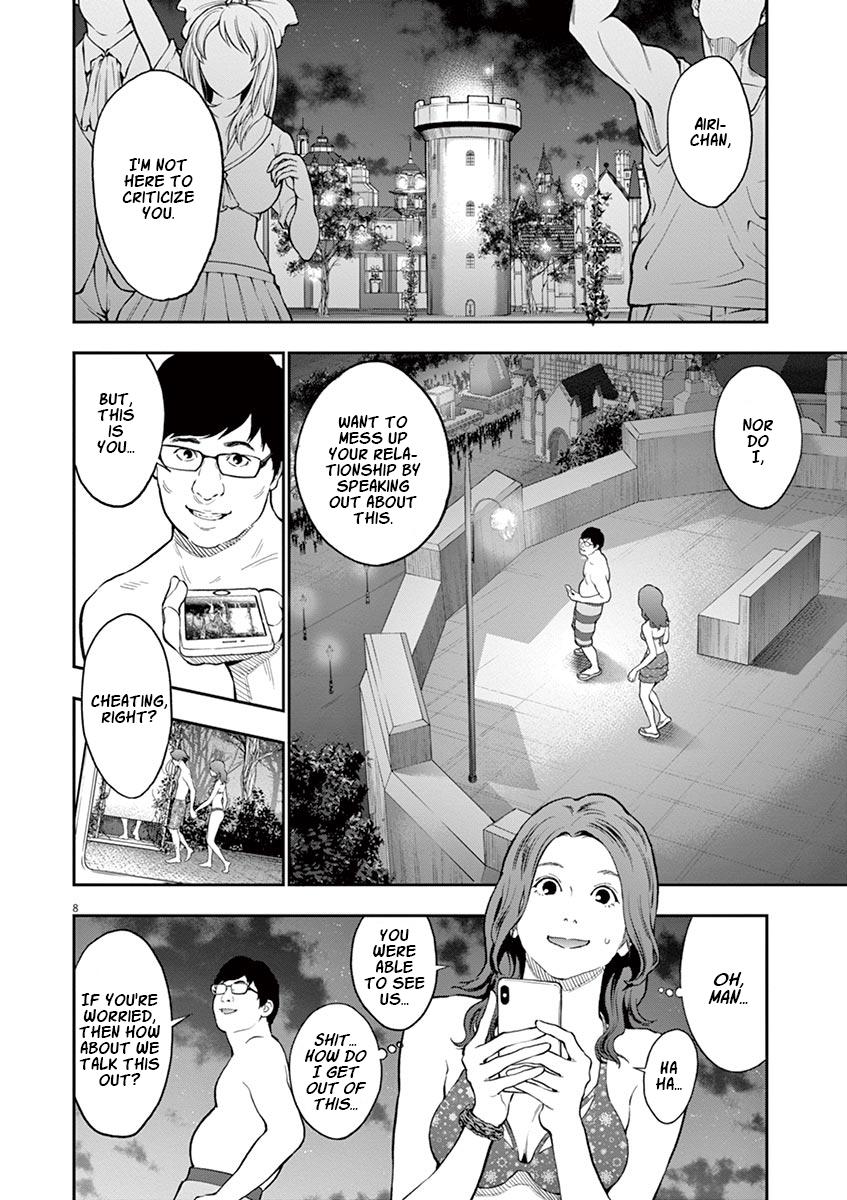 Jagaaaaaan Chapter 96  Online Free Manga Read Image 8