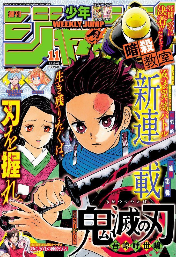 Kimetsu no Yaiba Chapter 1 Online Free Manga Read Image 1