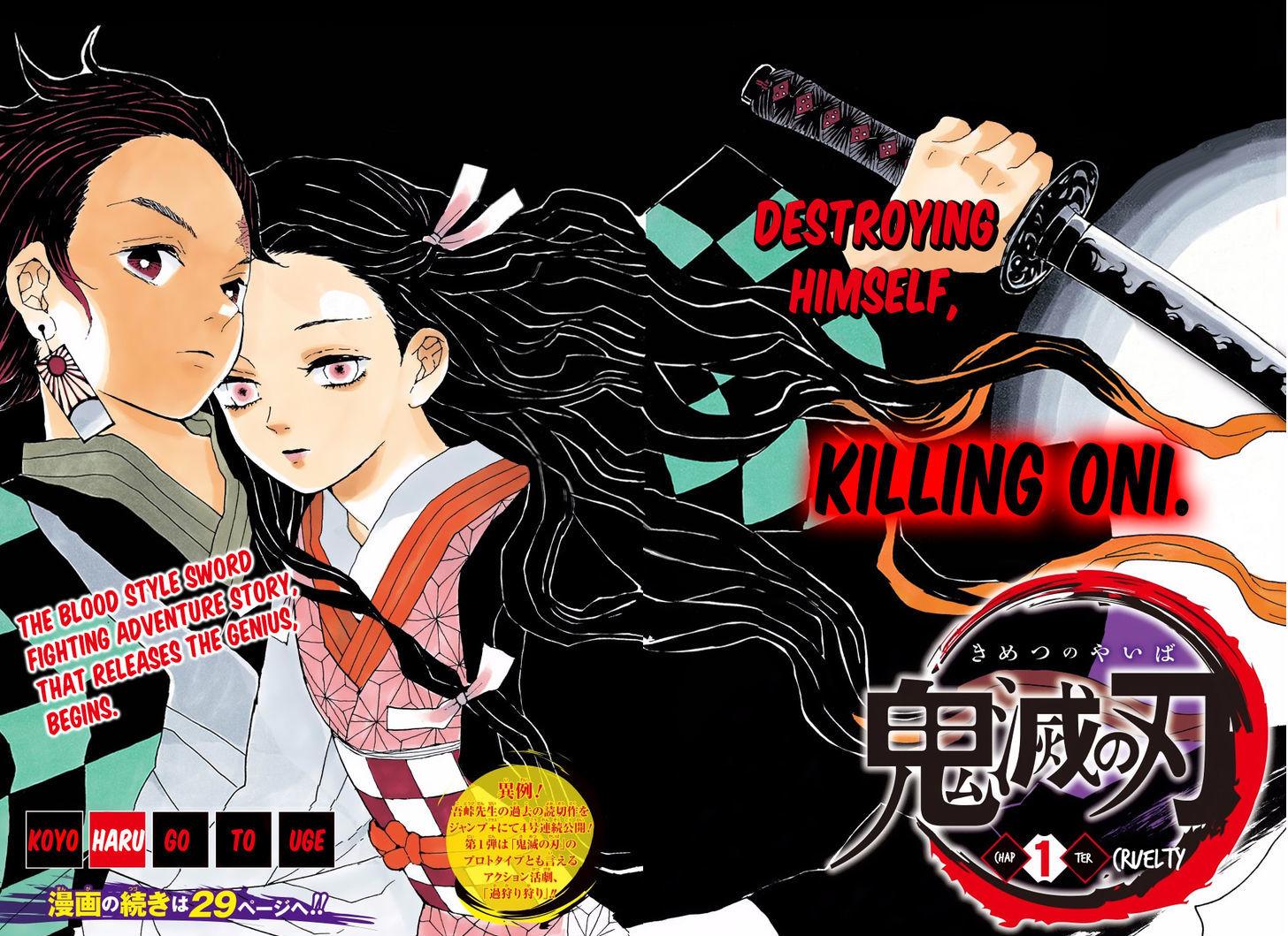Kimetsu no Yaiba Chapter 1 Online Free Manga Read Image 3