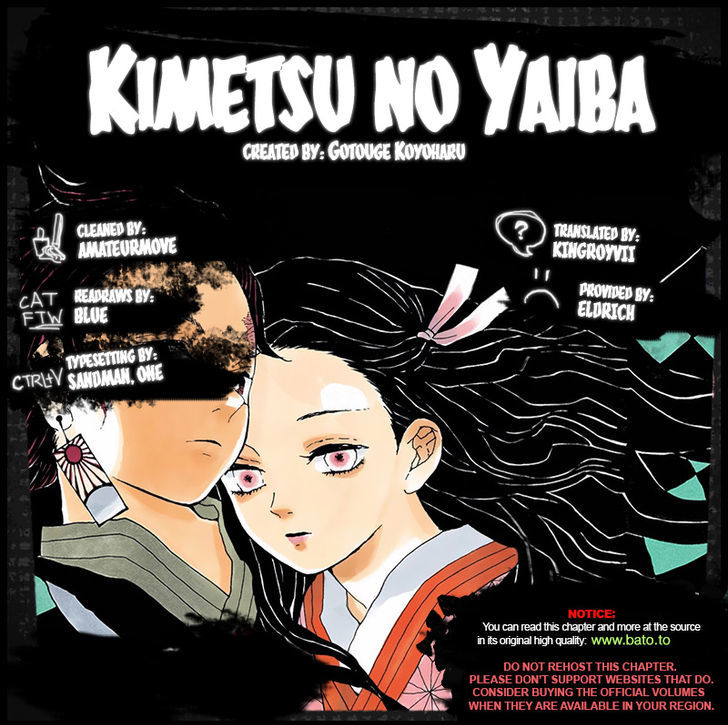 Kimetsu no Yaiba Chapter 1 Online Free Manga Read Image 4