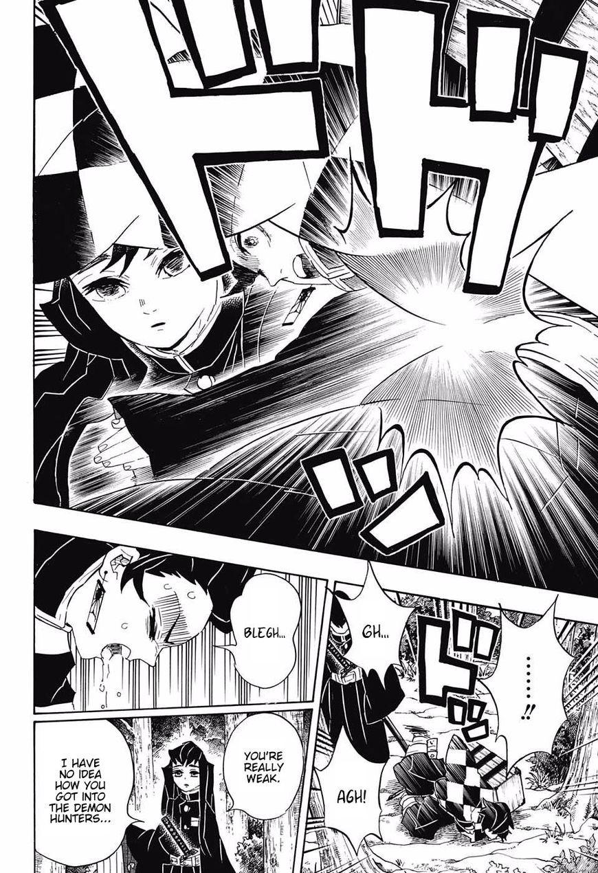 Kimetsu no Yaiba Chapter 102  Online Free Manga Read Image 6