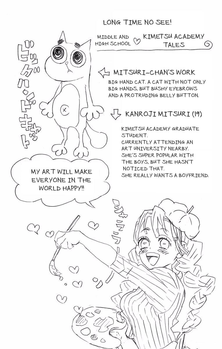 Kimetsu no Yaiba Chapter 106.5  Online Free Manga Read Image 11