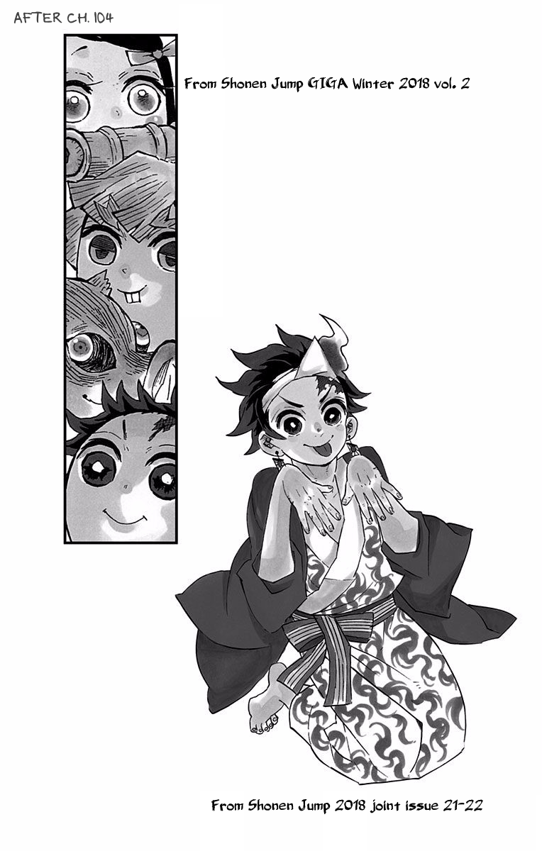 Kimetsu no Yaiba Chapter 106.5  Online Free Manga Read Image 12