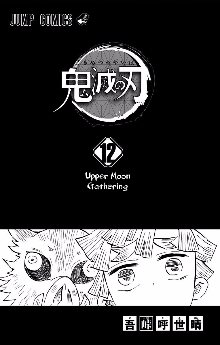 Kimetsu no Yaiba Chapter 106.5  Online Free Manga Read Image 2