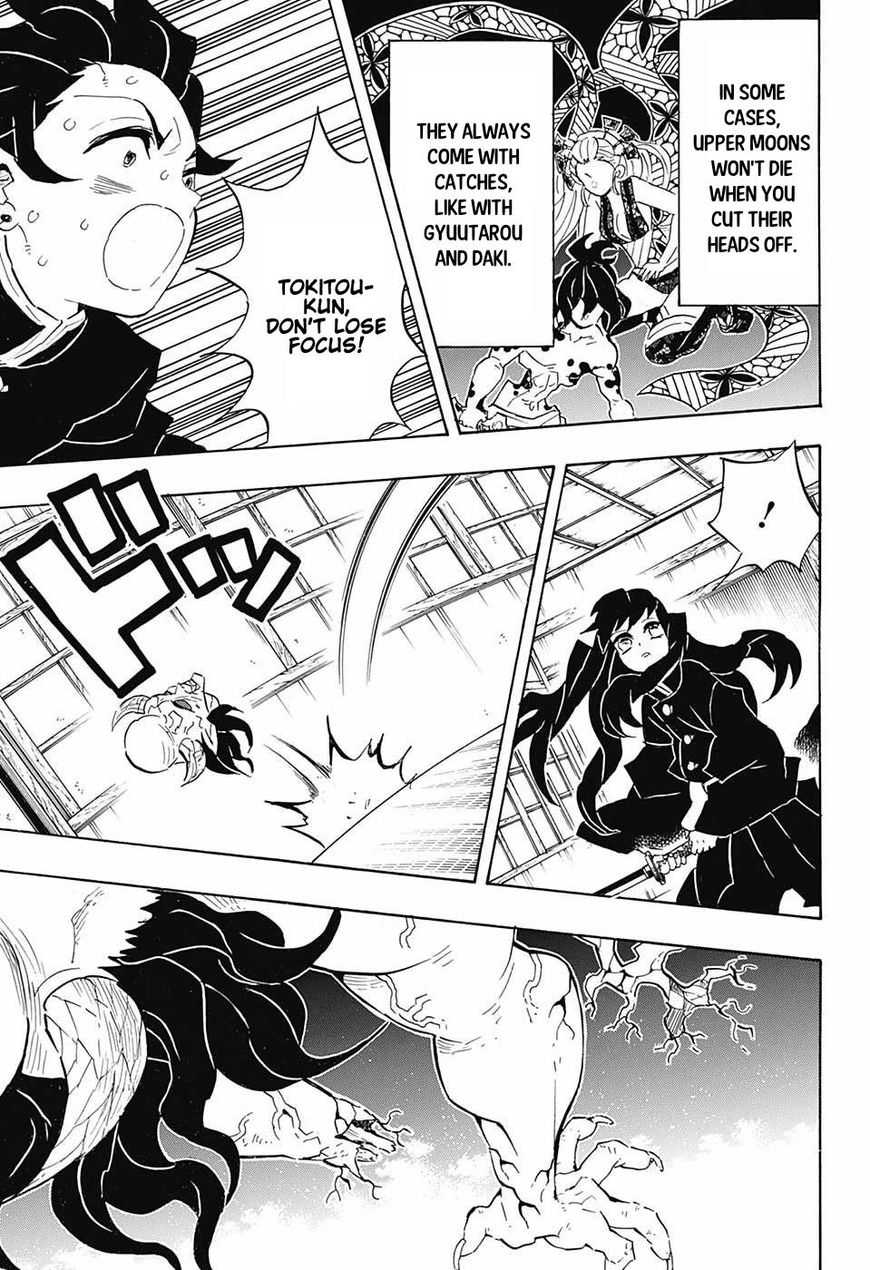 Kimetsu no Yaiba Chapter 106  Online Free Manga Read Image 13