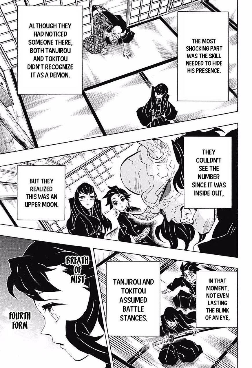 Kimetsu no Yaiba Chapter 106  Online Free Manga Read Image 7