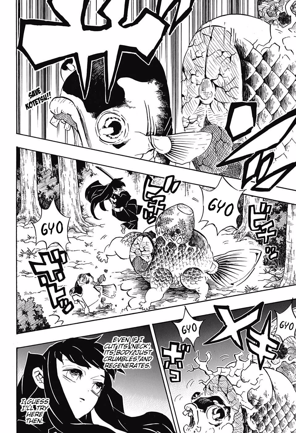 Kimetsu no Yaiba Chapter 108  Online Free Manga Read Image 2