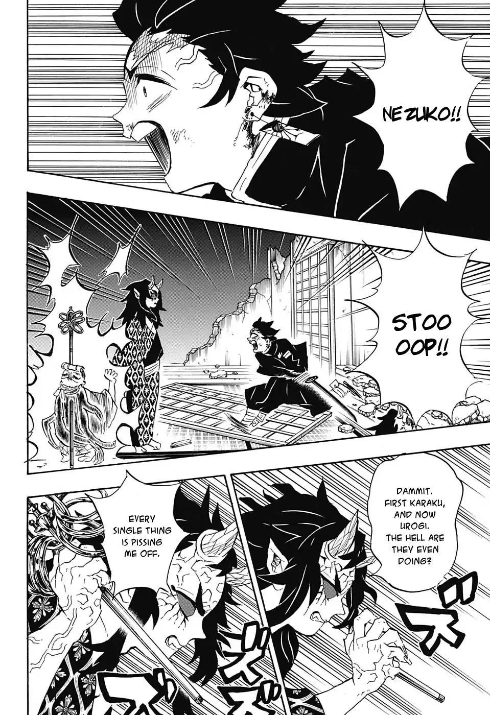 Kimetsu no Yaiba Chapter 110  Online Free Manga Read Image 6