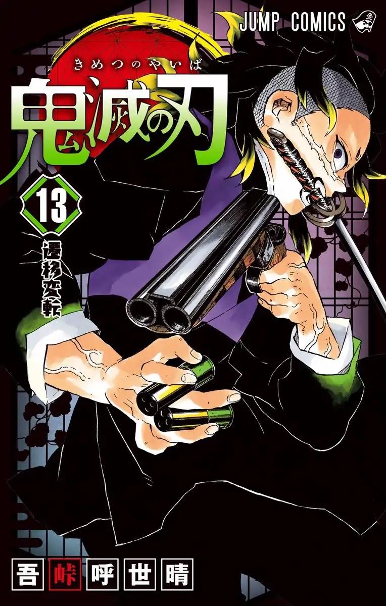 Kimetsu no Yaiba Chapter 115.5  Online Free Manga Read Image 1