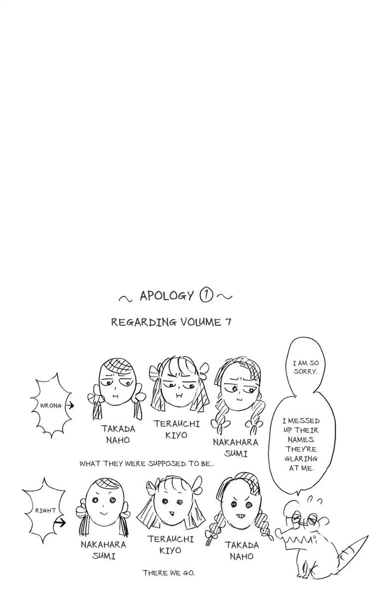 Kimetsu no Yaiba Chapter 115.5  Online Free Manga Read Image 10