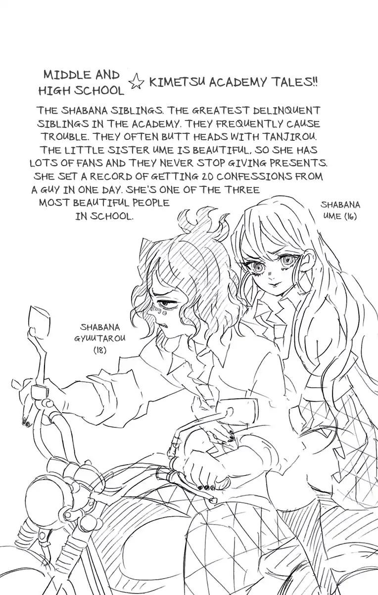 Kimetsu no Yaiba Chapter 115.5  Online Free Manga Read Image 14