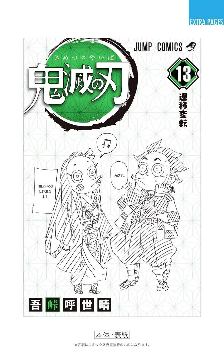 Kimetsu no Yaiba Chapter 115.5  Online Free Manga Read Image 16