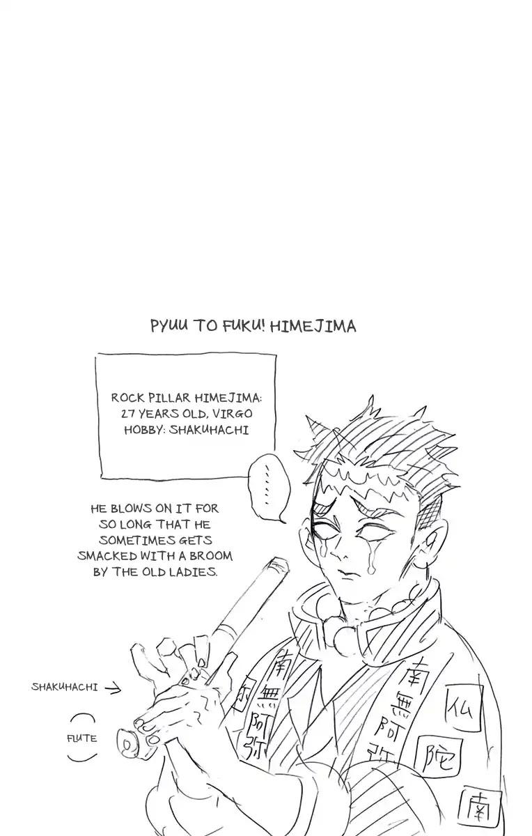 Kimetsu no Yaiba Chapter 115.5  Online Free Manga Read Image 7