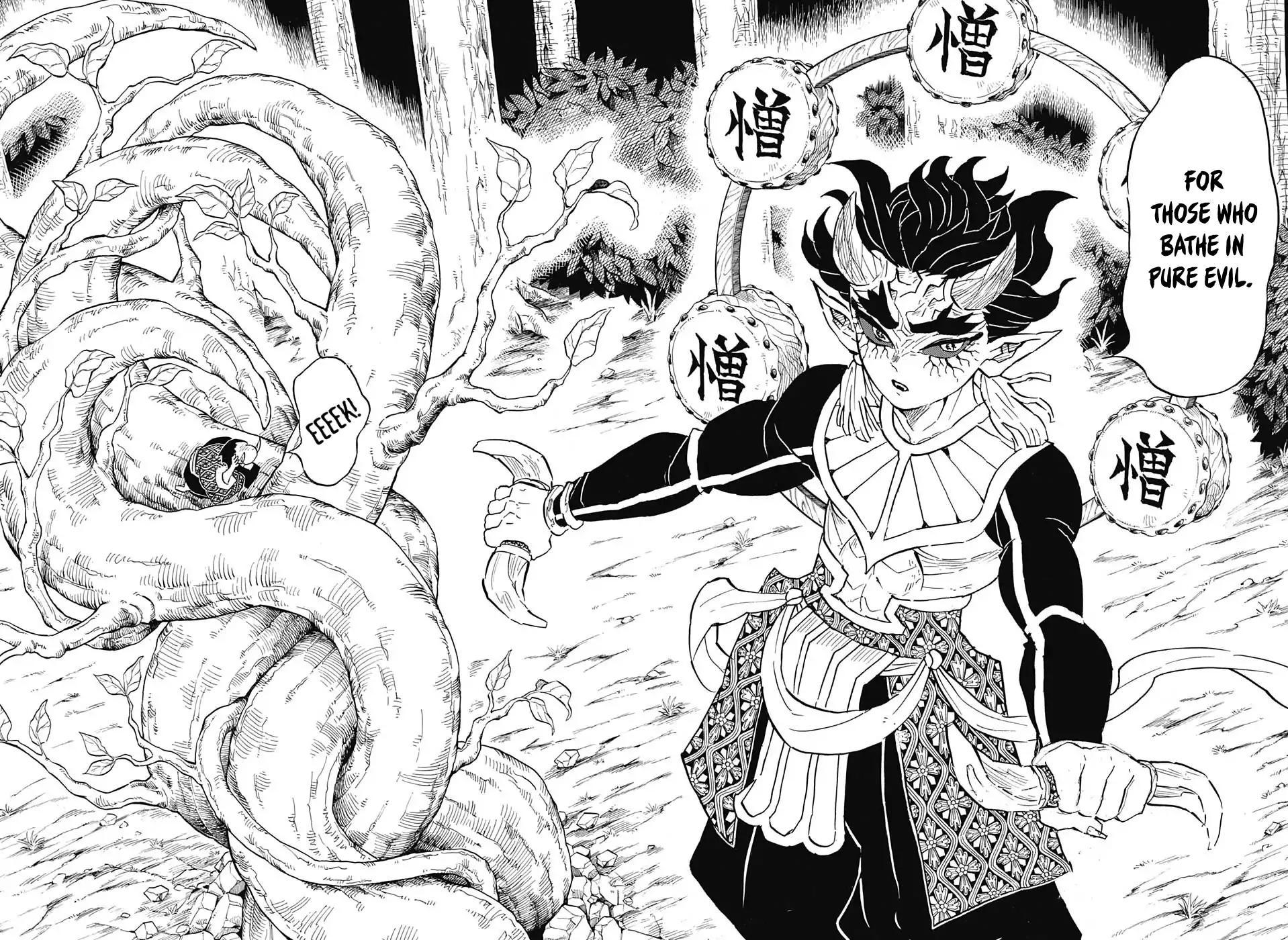 Kimetsu no Yaiba Chapter 116  Online Free Manga Read Image 8