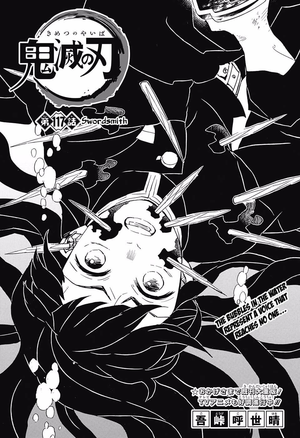 Kimetsu no Yaiba Chapter 117  Online Free Manga Read Image 1