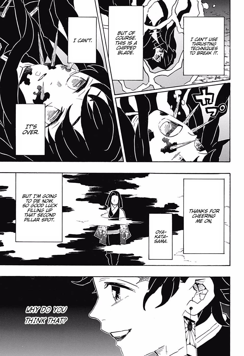Kimetsu no Yaiba Chapter 117  Online Free Manga Read Image 3