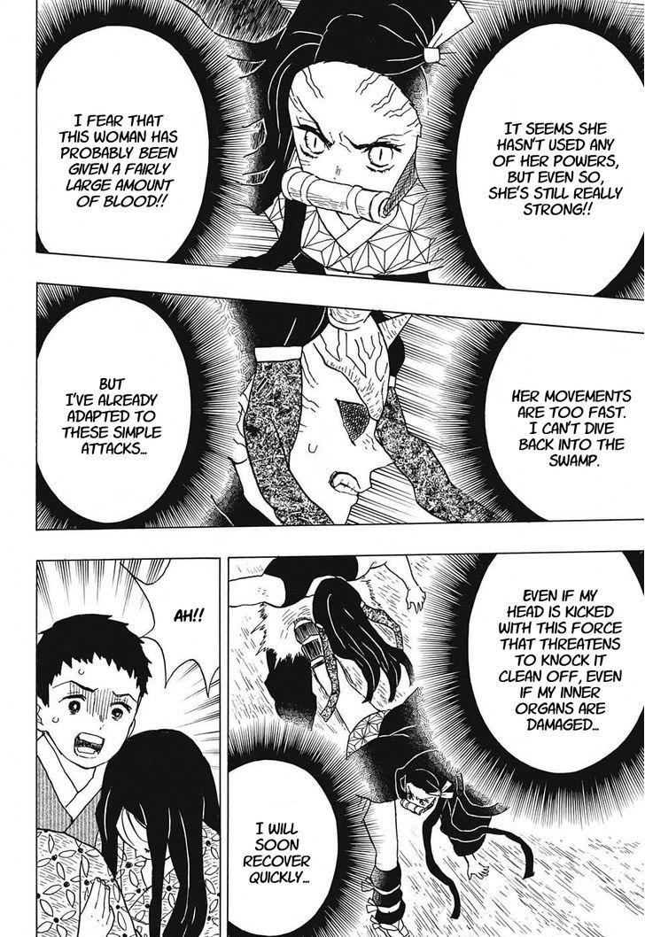 Kimetsu no Yaiba Chapter 12  Online Free Manga Read Image 14
