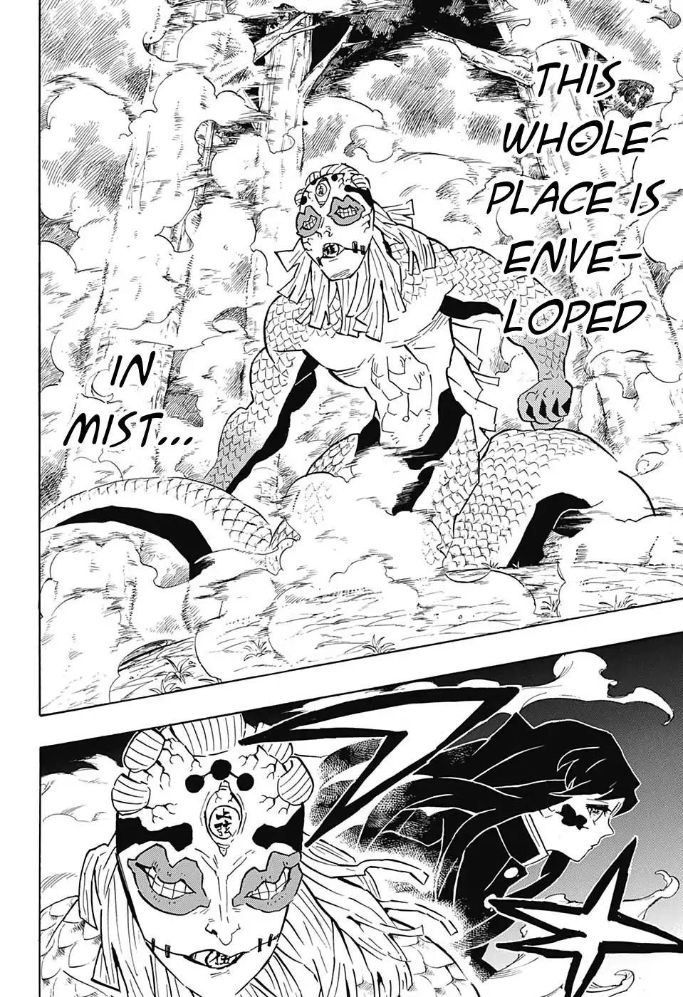 Kimetsu no Yaiba Chapter 121  Online Free Manga Read Image 12