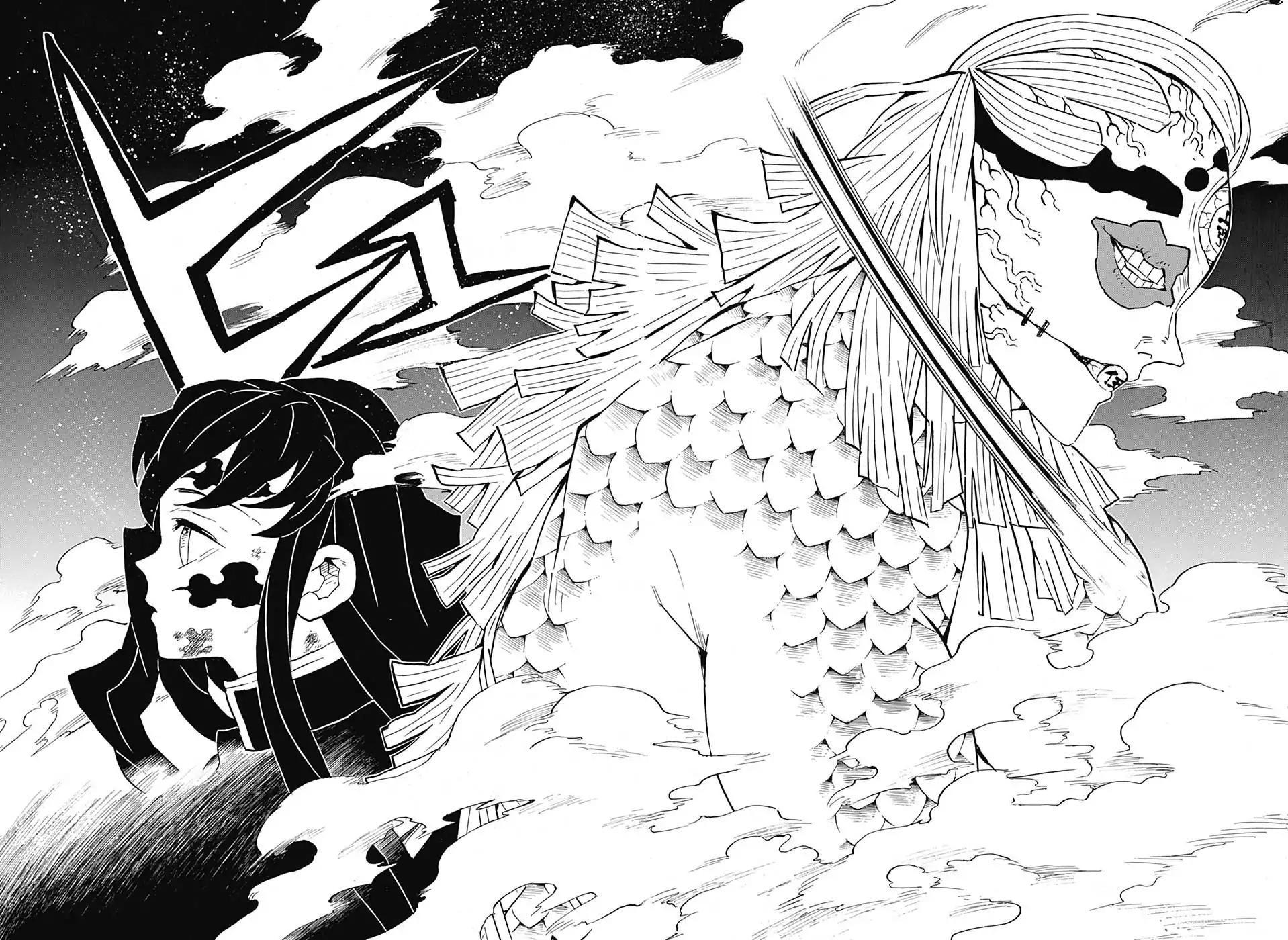 Kimetsu no Yaiba Chapter 121  Online Free Manga Read Image 14