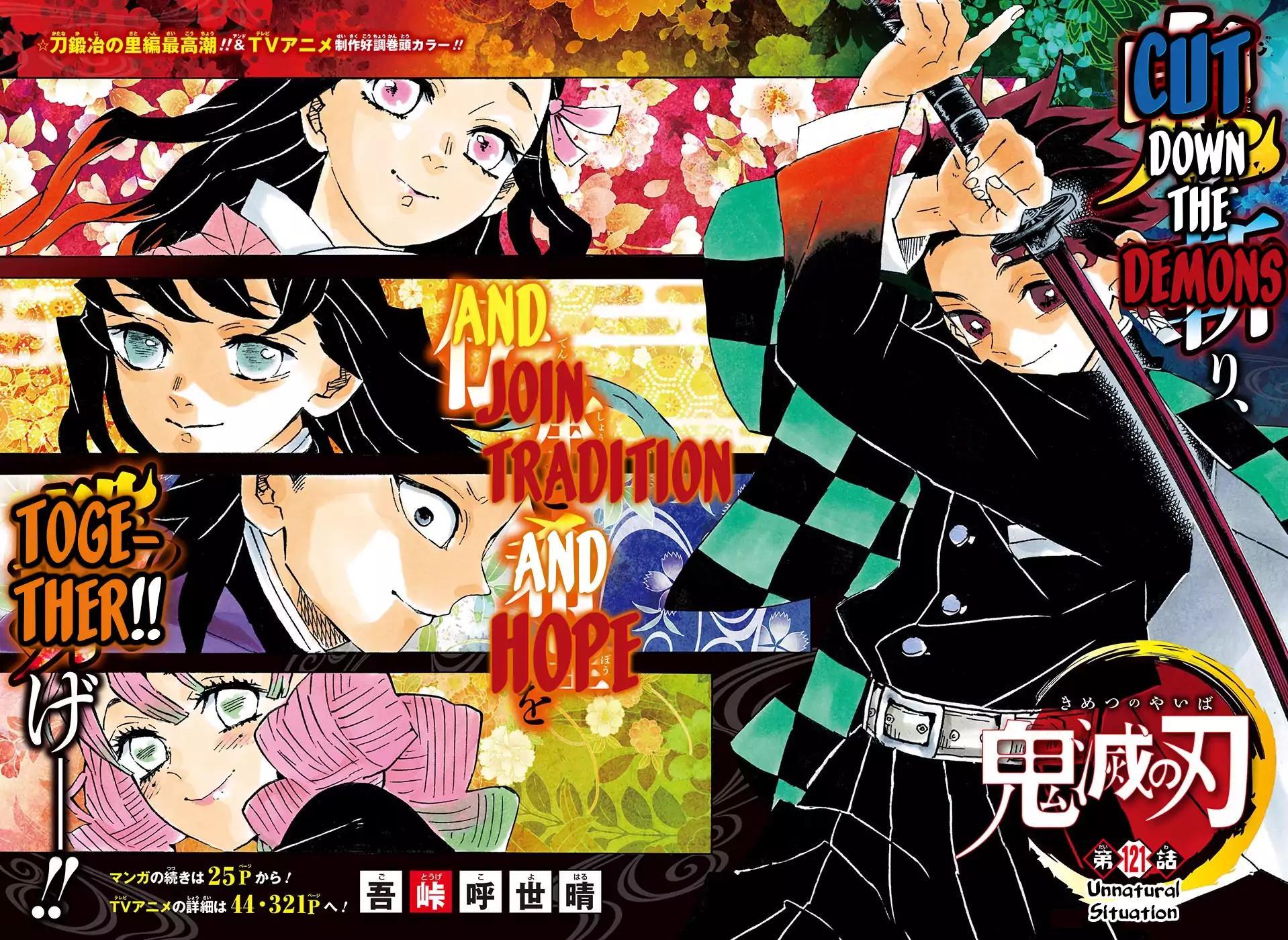Kimetsu no Yaiba Chapter 121  Online Free Manga Read Image 3