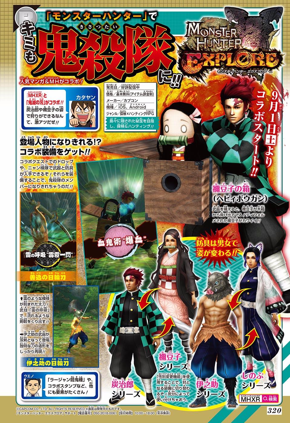 Kimetsu no Yaiba Chapter 122  Online Free Manga Read Image 21