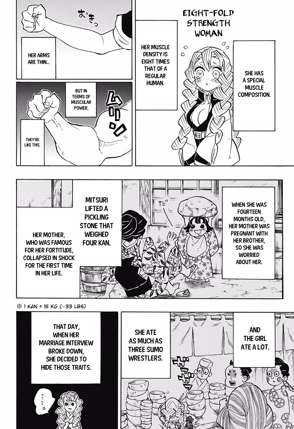 Kimetsu no Yaiba Chapter 123  Online Free Manga Read Image 14