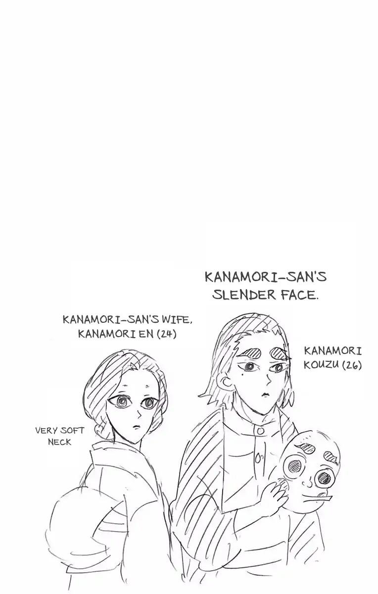 Kimetsu no Yaiba Chapter 124.5  Online Free Manga Read Image 12