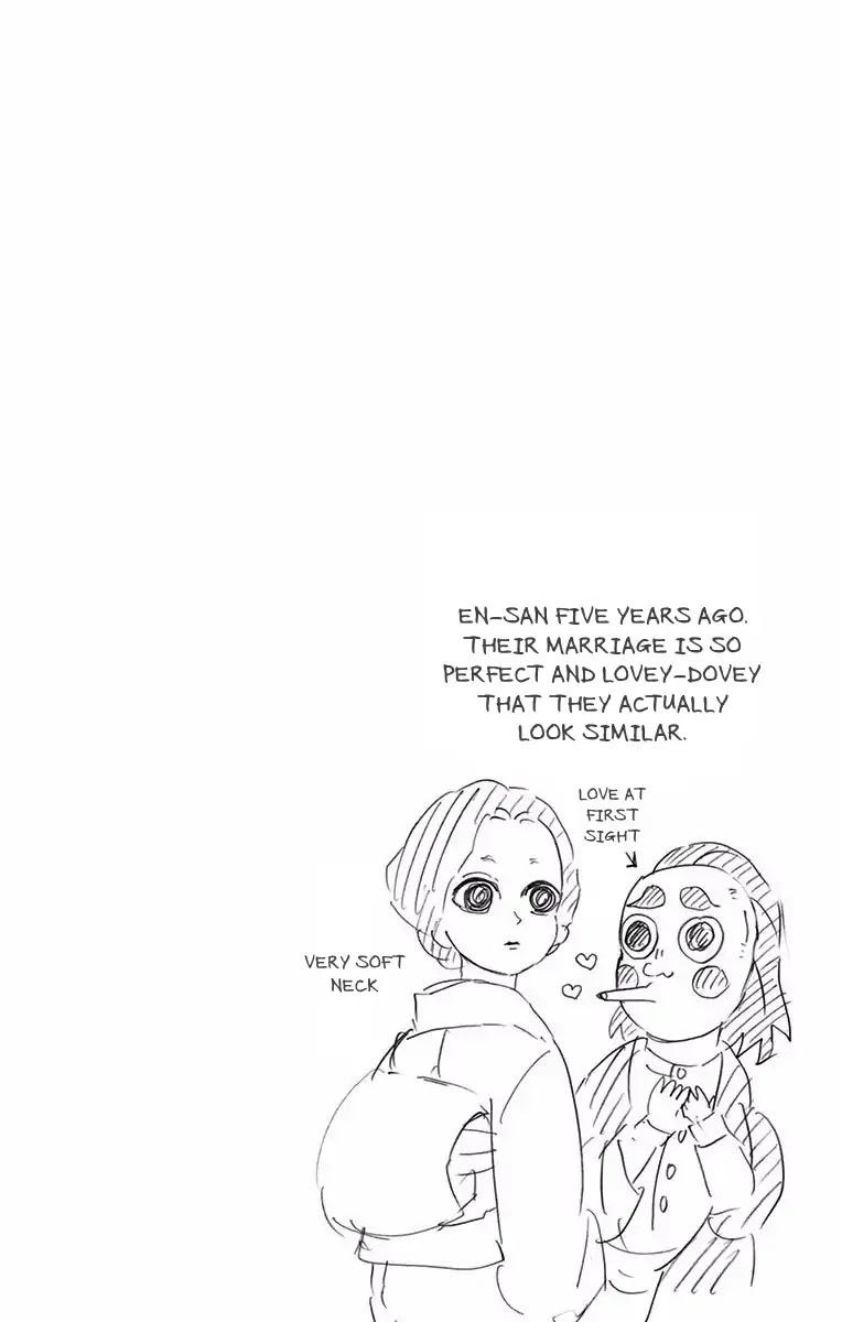 Kimetsu no Yaiba Chapter 124.5  Online Free Manga Read Image 13