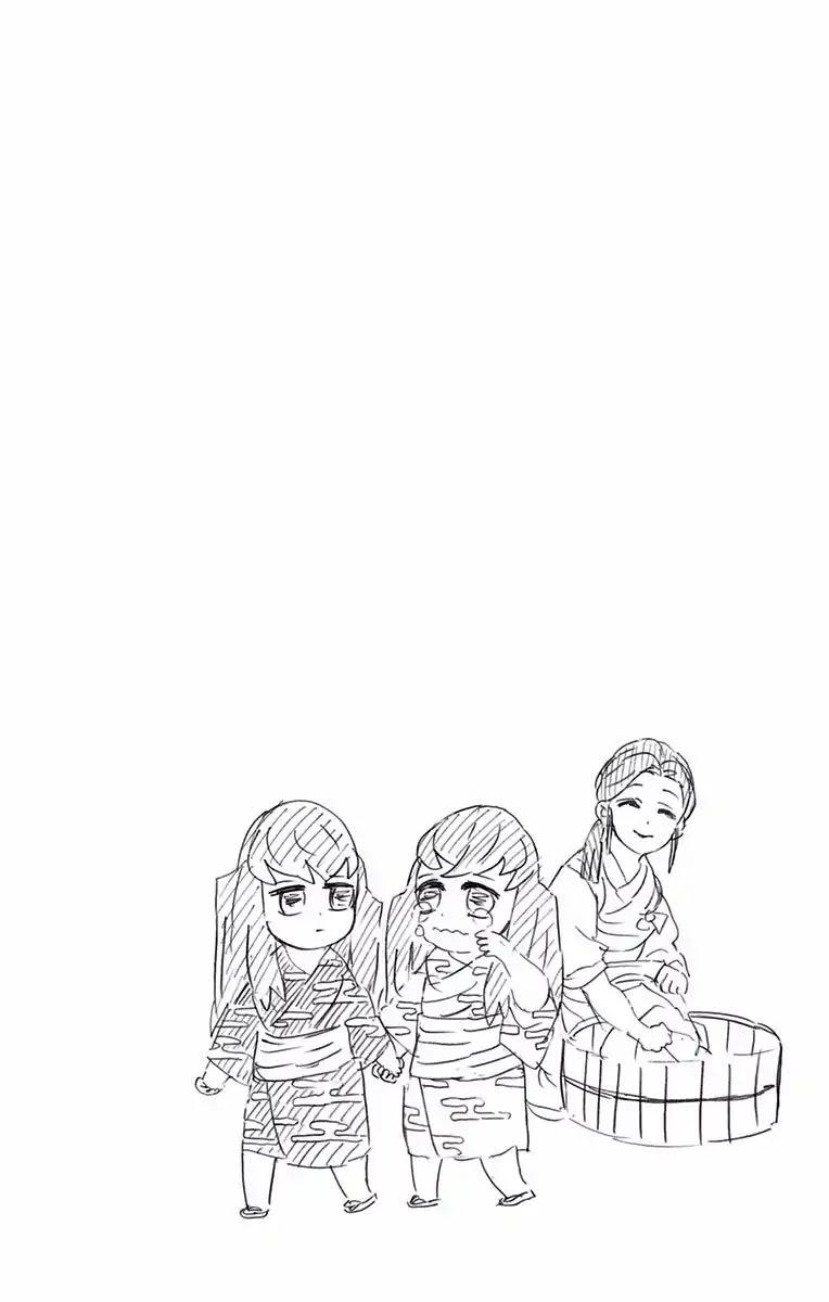 Kimetsu no Yaiba Chapter 124.5  Online Free Manga Read Image 8