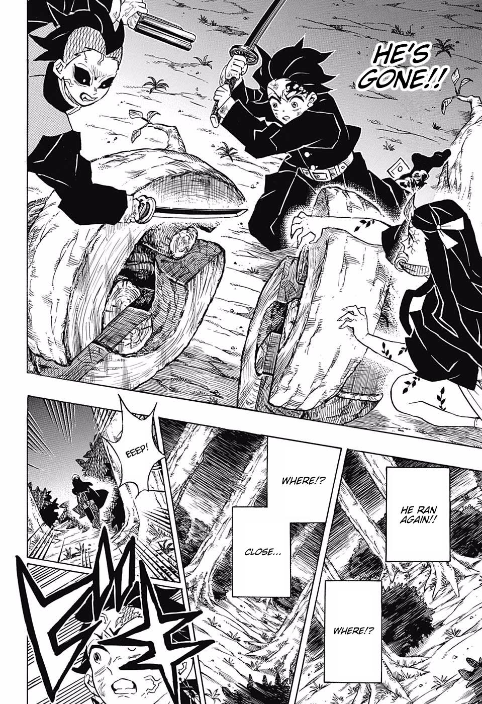 Kimetsu no Yaiba Chapter 124  Online Free Manga Read Image 16