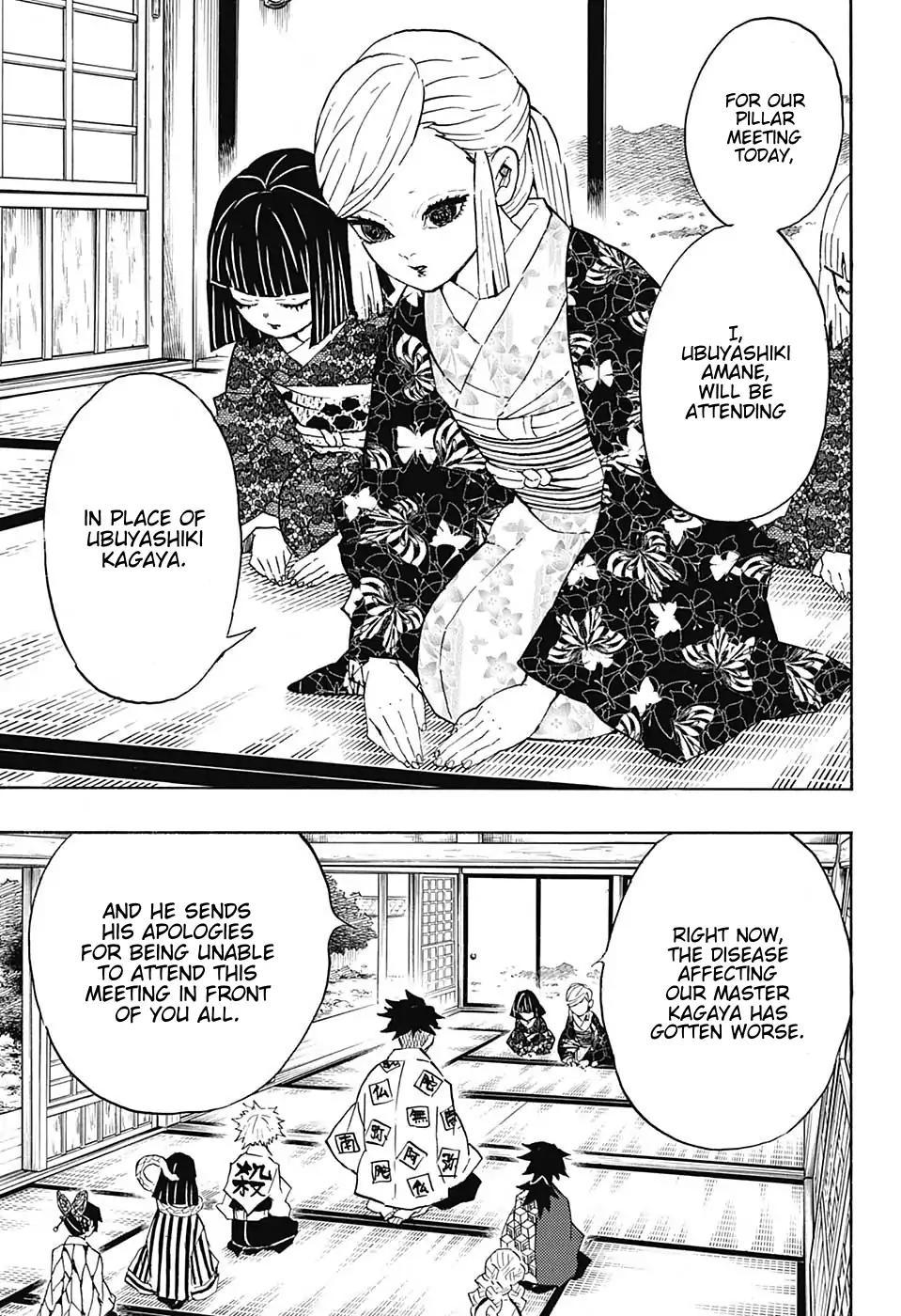 Kimetsu no Yaiba Chapter 128  Online Free Manga Read Image 11