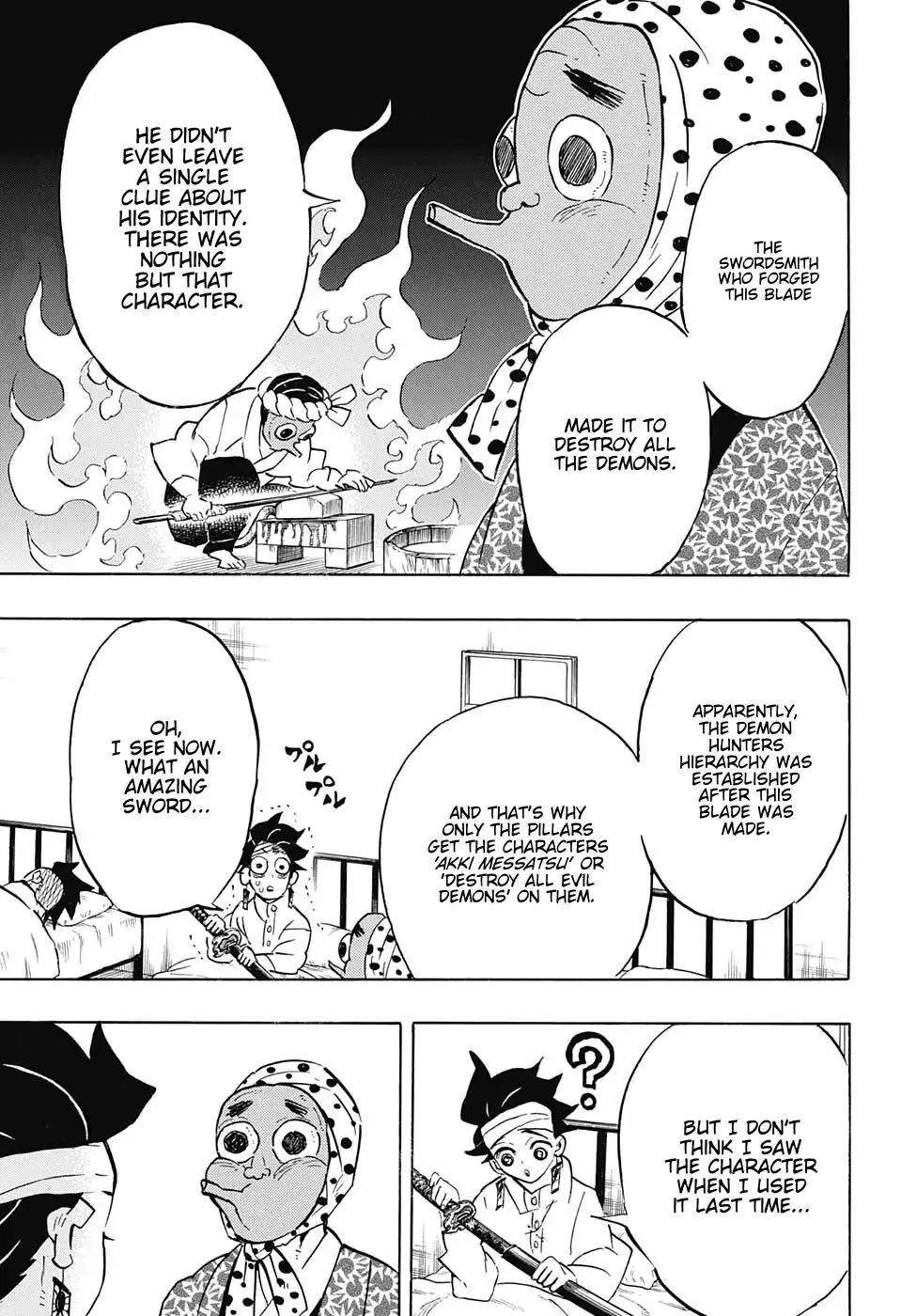 Kimetsu no Yaiba Chapter 129  Online Free Manga Read Image 15
