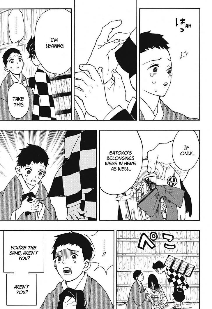 Kimetsu no Yaiba Chapter 13  Online Free Manga Read Image 7