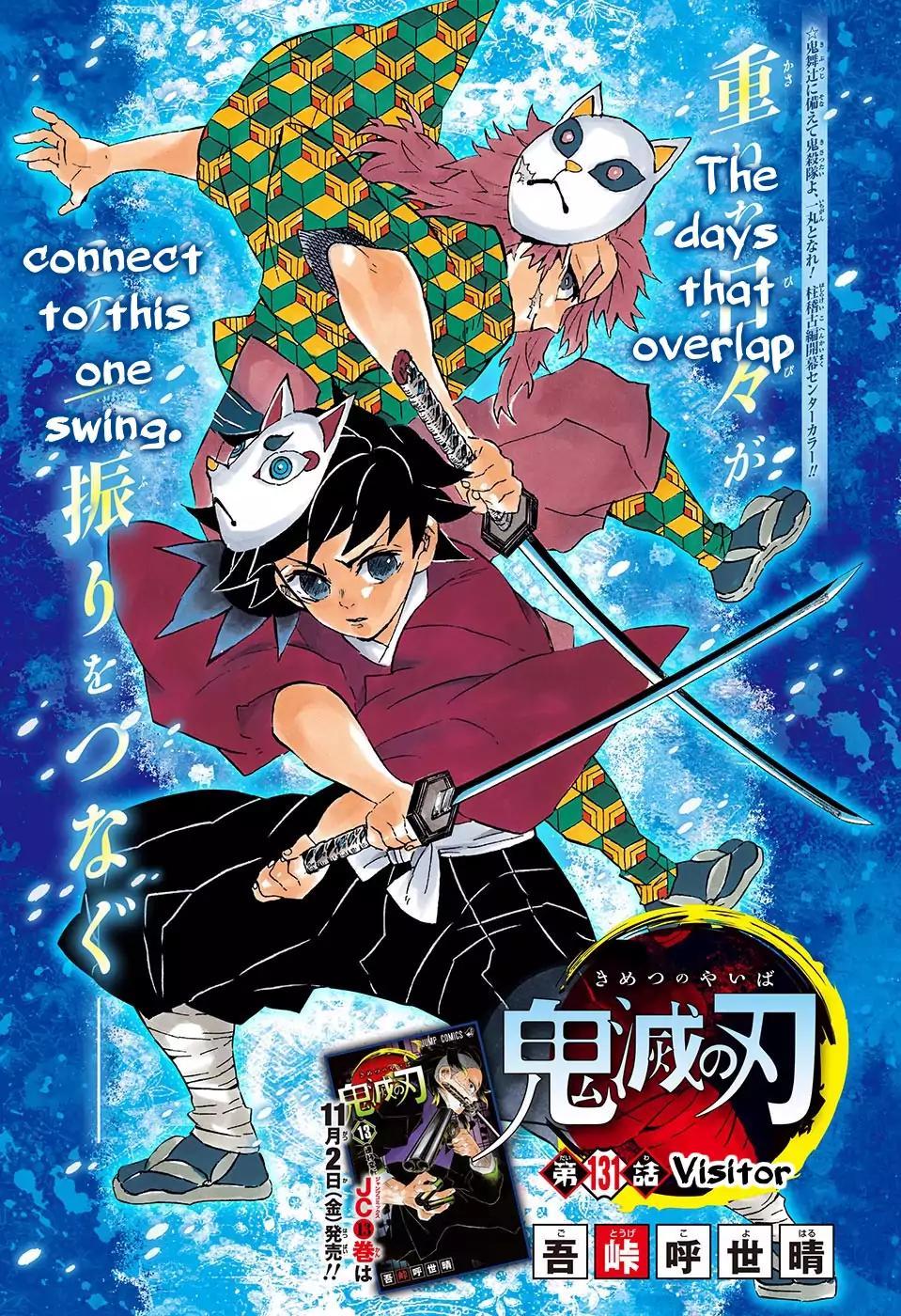Kimetsu no Yaiba Chapter 131  Online Free Manga Read Image 1