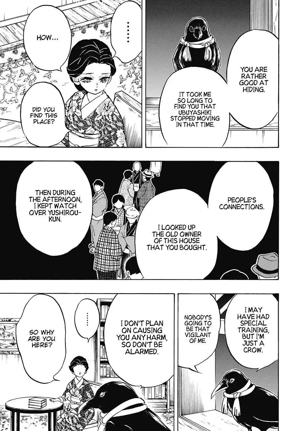 Kimetsu no Yaiba Chapter 131  Online Free Manga Read Image 19