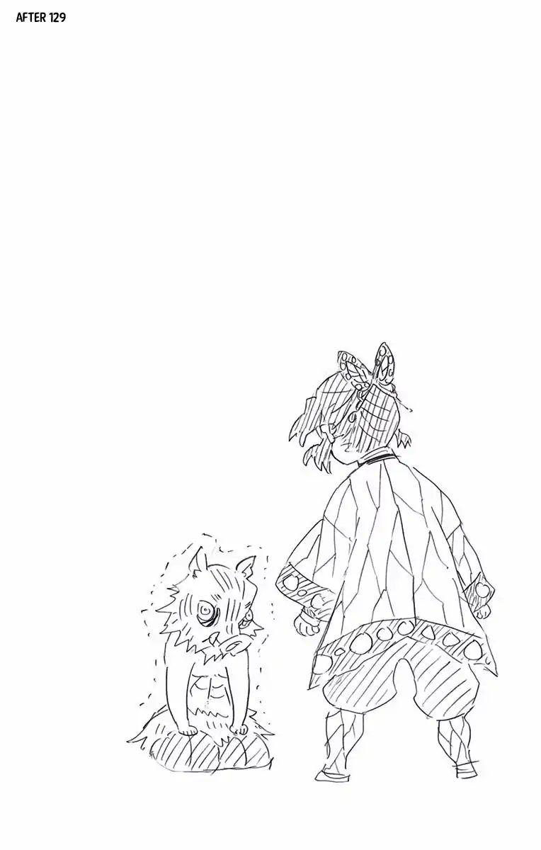 Kimetsu no Yaiba Chapter 133.5  Online Free Manga Read Image 10