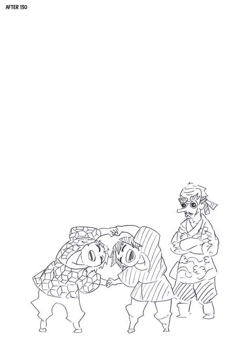 Kimetsu no Yaiba Chapter 133.5  Online Free Manga Read Image 11