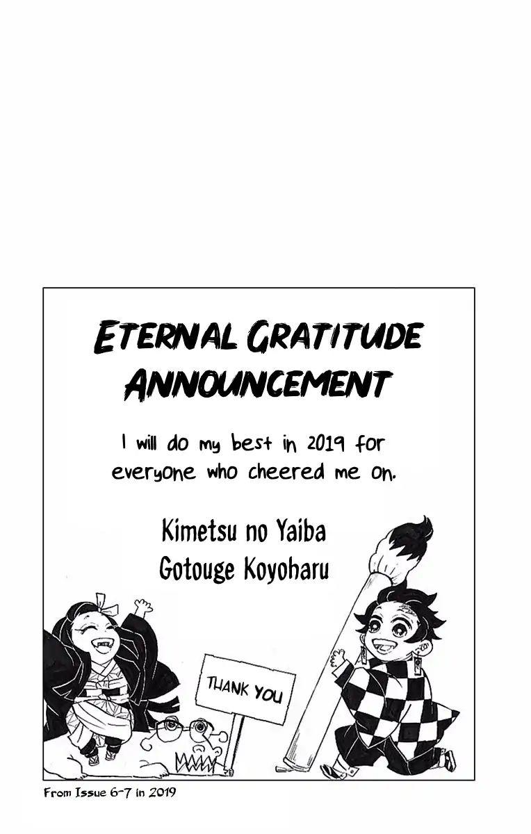 Kimetsu no Yaiba Chapter 133.5  Online Free Manga Read Image 15