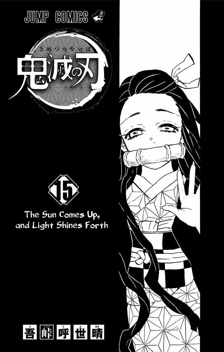 Kimetsu no Yaiba Chapter 133.5  Online Free Manga Read Image 2