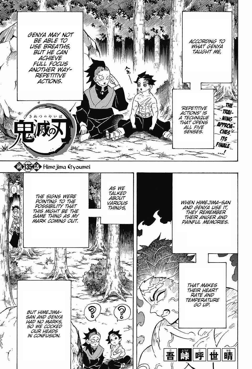 Kimetsu no Yaiba Chapter 135  Online Free Manga Read Image 1