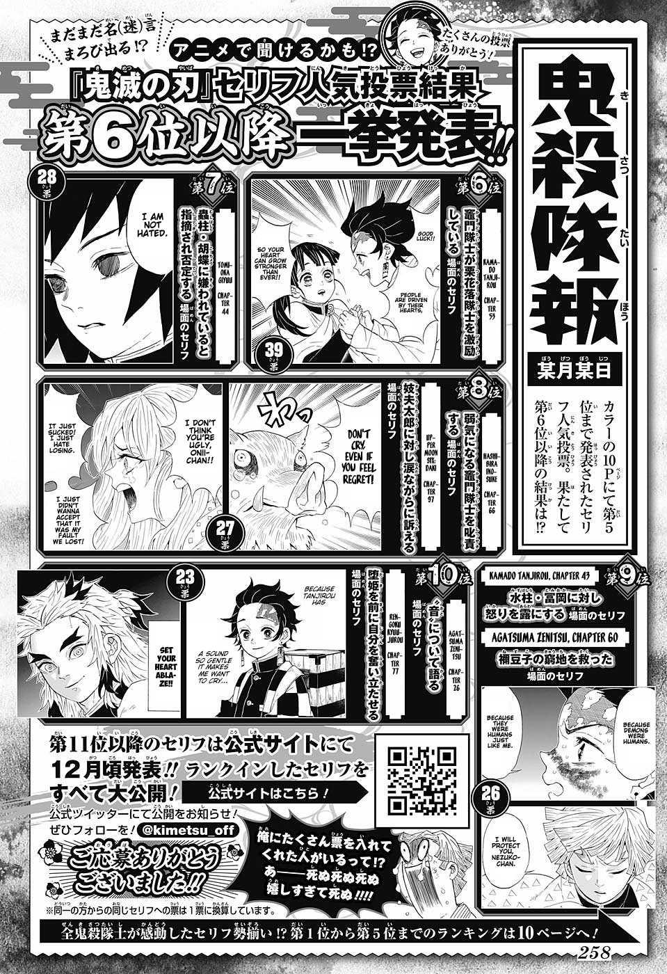 Kimetsu no Yaiba Chapter 135  Online Free Manga Read Image 21