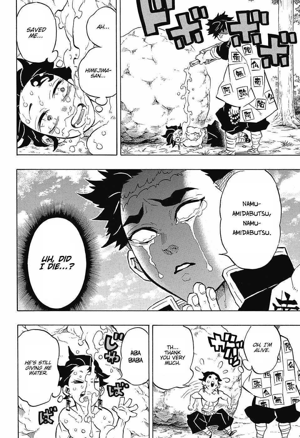 Kimetsu no Yaiba Chapter 135  Online Free Manga Read Image 8