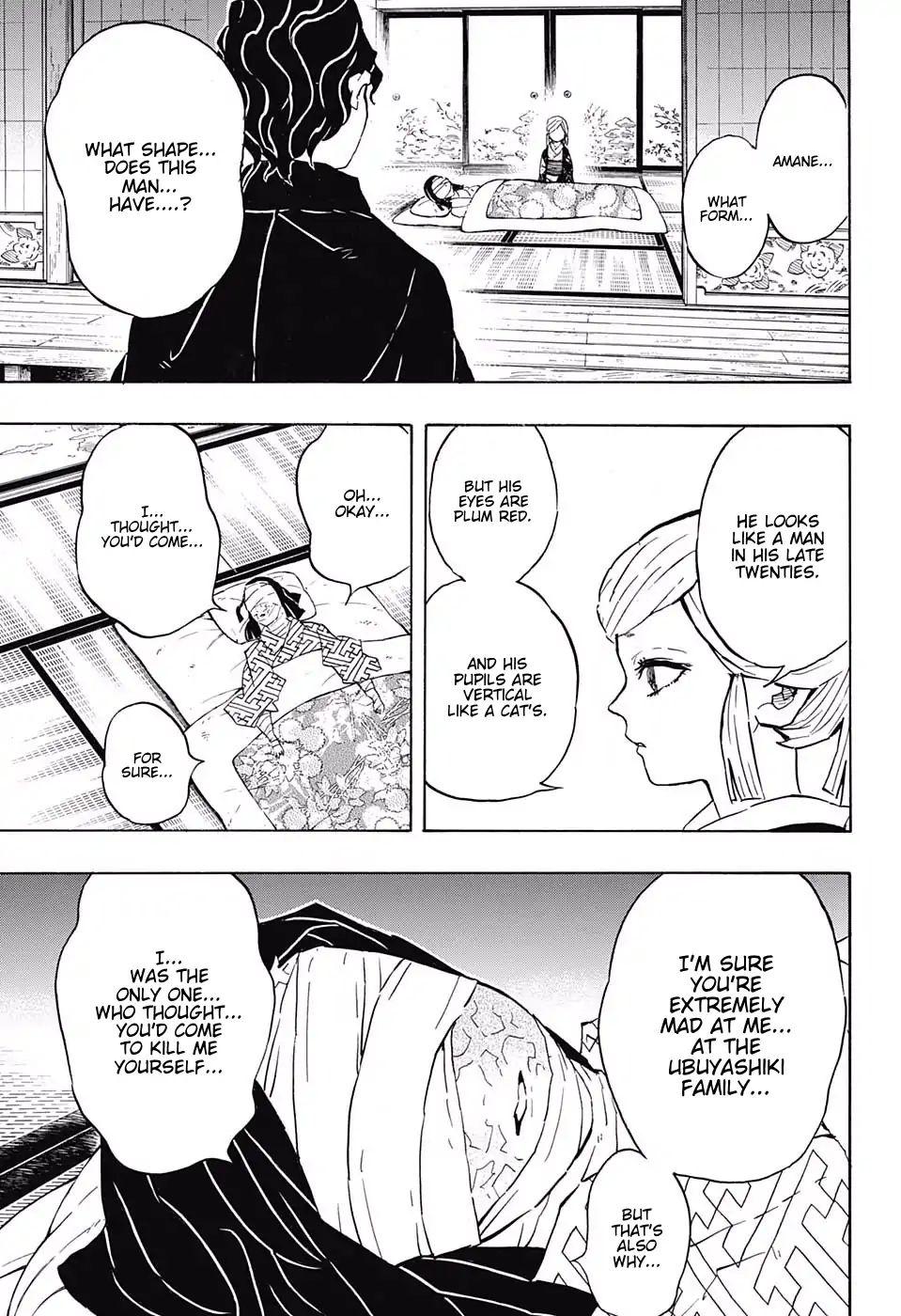 Kimetsu no Yaiba Chapter 137  Online Free Manga Read Image 3