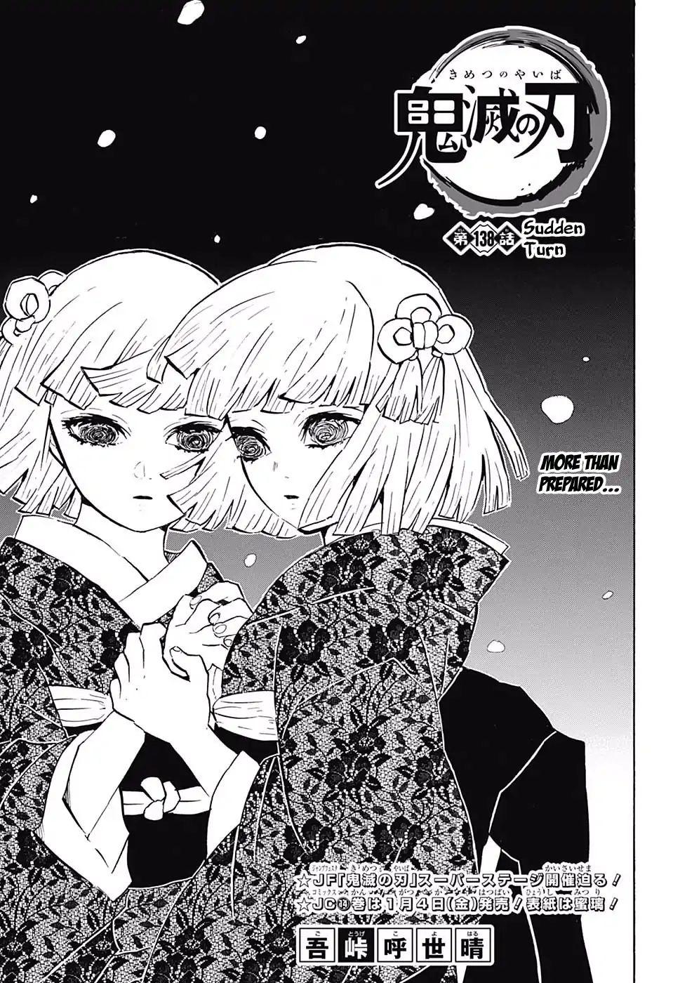 Kimetsu no Yaiba Chapter 138  Online Free Manga Read Image 1
