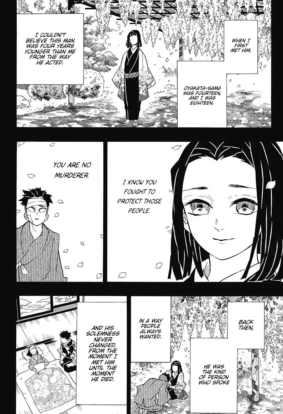 Kimetsu no Yaiba Chapter 139  Online Free Manga Read Image 2