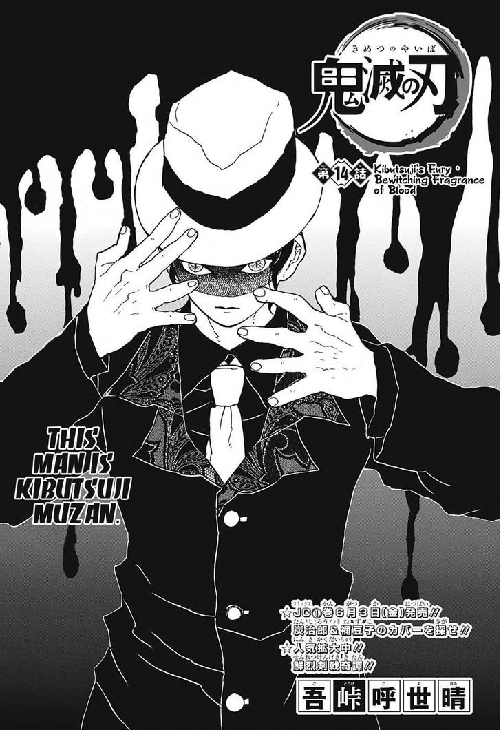 Kimetsu no Yaiba Chapter 14  Online Free Manga Read Image 1