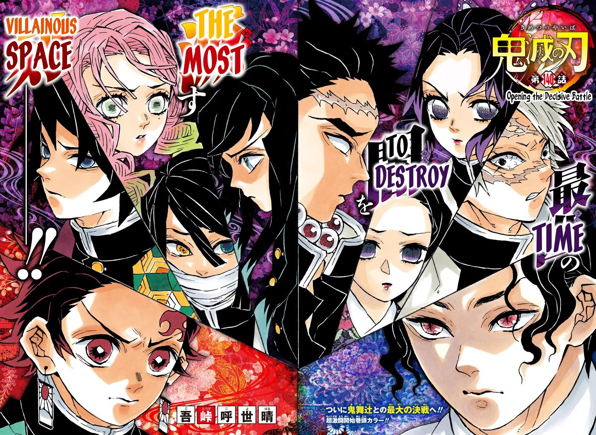 Kimetsu no Yaiba Chapter 140  Online Free Manga Read Image 2